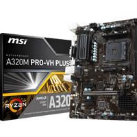 Motherboard MSI A320M PRO-VH PLUS (Socket AM4)