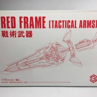 Tactical Arms PG Perfect Grade Astray Red Frame 1/60 Gundam M3