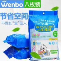 vakum plastik kompres baju handuk bantal sprei vacuum bag compression