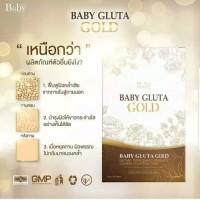 Gluta baby gold original setara gluta celena