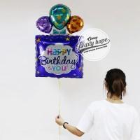 balon foil Gift Box / balon Happy Birthday / balon Gift Box Kado Ultah