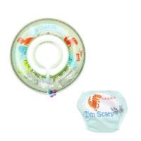 Limited Swimava Neck Ring Diaper Mesozoic