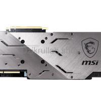 MSI GeForce RTX 2080 8GB DDR6 Gaming X Trio