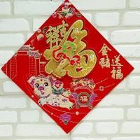 Tempelan Imlek Babi 2019 Stiker Hoki Fu Emas Tahun Baru Kualien Murah