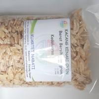 Kacang Kenari Oven - Panggang - Matang 500 gr