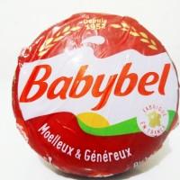 Babybel Full Fat Cheese 200gr