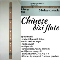 professional dizi flute seruling dizi cina suling dizi not fife