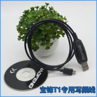 Kabel Program Ht Baofeng Bf T1 BfT1+CD Software Kabel Data Micro Usb