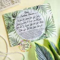 MDF Walldecor Islamic - Doa / Ayat Seribu Dinar Motif Tropical Palm