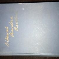 buku Asli soekarno dibawah bendera revolusi jilid 1 cetakan kedua 1963