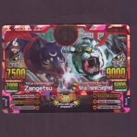 Animal Kaiser Evolution Evo 8dx Zangetsu Ninja Trained Siegfried Ultra
