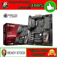 MSI Z370 GAMING M5 DDR4 LGA 1151 MOTHERBOARD Supports 8th Gen