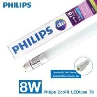 lampu philips led neon ecofit tl panjang 8w 8 w 8 watt 8watt
