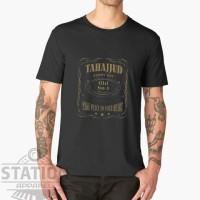 Kaos T-shirt Dakwah Pemuda Hijrah Tahajud Every Day - Station Apparel