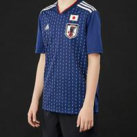 Jersey Baju Kaos Japan Jepang Home Kids Piala Dunia 2018