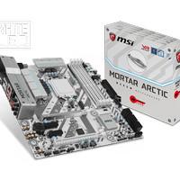 MSI B250M MORTAR ARCTIC - Motherboard 1151