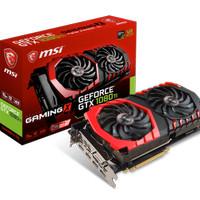 MSI GeForce GTX 1080 Ti 11GB DDR5X - Gaming X