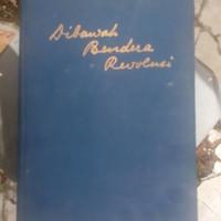 Buku Dibawah Bendera Revolusi Jilid 1 cetakan ke 4 th 1965