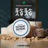 RECOMMENDED! Sabun Kaki Herbal FootSoap, Best Seller di Korea