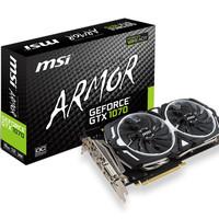 Jual MSI GeForce GTX 1070 8GB DDR5 - Armor 8G OC Cocok Untuk Mining