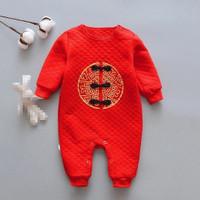 Jumper Bayi / Jumper imlek / Romper imlek / baju bayi import