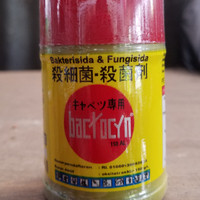 BACTOCYN 150AL 80ML (bakterisida)