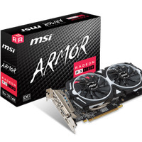 VGA RADEON MSI RX 580 8 GB ARMOR