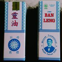 Ban Leng Yoe Minyak Ban Leng 萬靈油