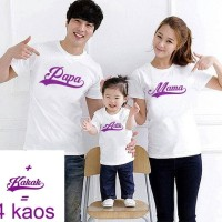 Kaos Baju Tshirt Keluarga Couple Family 2 Anak