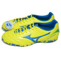 Sepatu Futsal Mizuno Monarcida 2 FS IN (Bolt/Directoire Blue/green)
