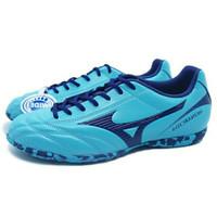 Sepatu Futsal Mizuno Monarcida 2 FS IN (Aquarius/Blue Depths)