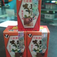 KEONG / OBAT BATUK CHINA / 100% OBAT BATUK HERBAL