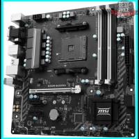 [PROMO] MSI B350M Bazooka (AM4 AMD Promontory B350 DDR4 USB3.1 SAT