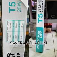 (GOJEK) CNT5 80 WATT / 150cm / Lampu Tanning Arowarna