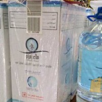 air zam-zam 5 liter Asli langsung dari mekah bermanfaat bagi tubuh