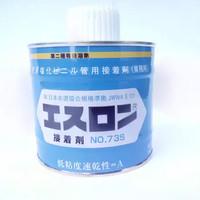 Lem PVC Japan 500 Gr - Lem Kuas Kaleng