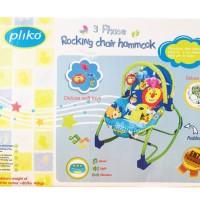 BOUNCER BABY ROCKING CHAIR PLIKO HAMMOCK LION