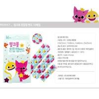 Pinkfong band aid variasi