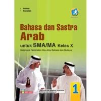 Buku Bahasa dan Sastra Arab Peminatan SMA Kelas X Kur. 2013 Revisi