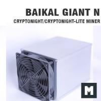 BAIKAL GIANT N + PSU ( READYSTOCK )