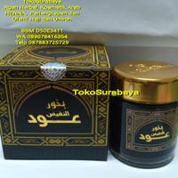 Bakhour Bukhur Dupa Banafa Oud ANNAFIS