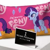 Rivest Sarung Bantal Guling / Cinta - My Little Pony