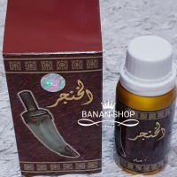 AL KHANJAR | ALKHANJAR BANAFA FOR OUD 100gr