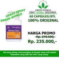 Green World Sleep Care / Ishine
