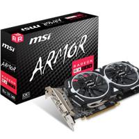 MSI Radeon RX 580 8GB - Armor 8G OC (Overclock)