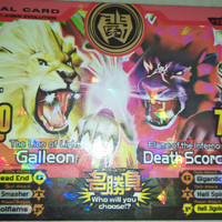 kartu animal kaiser dual galleon dan death scorch limuted edition