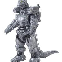 Bandai Godzilla Movie Monster Series Mechagodzilla Heavily Armed Type