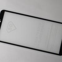 Huawei Honor 9 Lite Full 5D Color Tempered Glass Screenguard Antigores