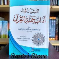 Kitab At Tibyan Fi Adabi Hamalatil Quran