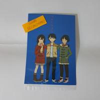 FANART Manga/Anime Boku dake ga Inai Machi/ERASED (A6)